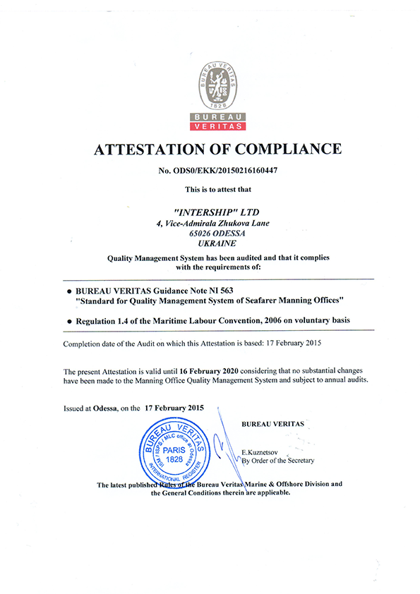 Veritas Attestation Of Compliance